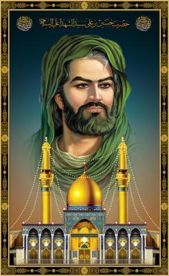 Imam hossein 1