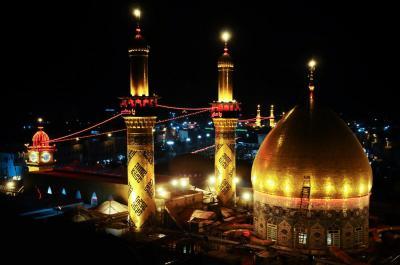 Imam hossein 2